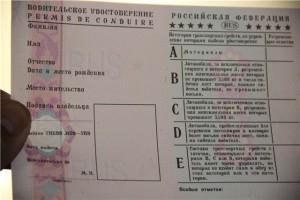 prava_old_ru_1_ado24.online